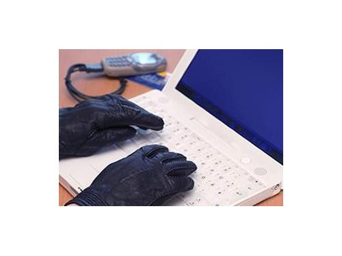 Ibax Confidencial Detectives Empresarial y Laboral