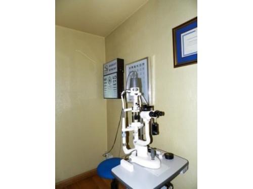 Reconocimiento oftalmológico