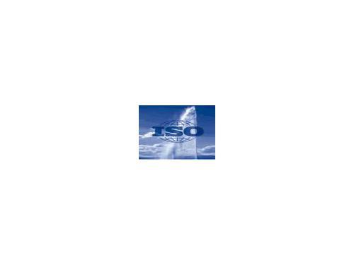 ISO 9000 sello de calidad