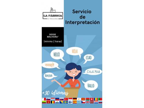 Servicio de interpretación